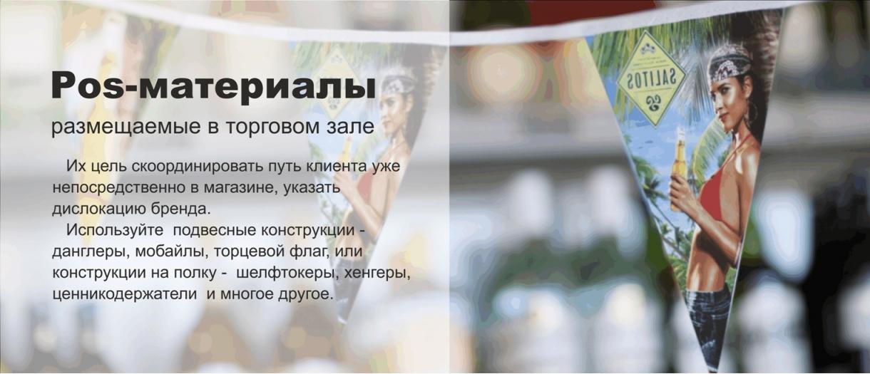 подставкиТуТ.рф - торговое оборудование