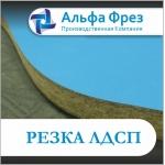 Фрезеровка листовых материалов