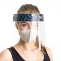Купить защитные экраны для лица от 1 шт