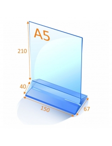 Тейбл-тент А5 (Менюхолдер А5) ТТ-02 от 75 руб.