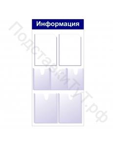 Информационный стенд ИД-01(1050х510)